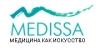 Клиника медисса