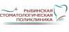 """Компания """"Стоматологическая поликлиника"""""""