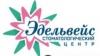 """Компания """"Стоматологический центр эдельвейс"""""""