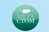 Мегастом - стоматология лечение и имплантация зубов