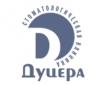 Дуцера
