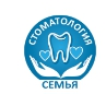 Стоматология семья