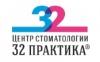 32 практика