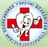 Гауз мо щелковская стоматологическая поликлиника