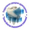 Гуз тульская областная стоматологическая поликлиника филиал № 1 г щекино