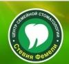 Центр стоматологии стевия фемели