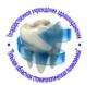 Гуз тульская областная стоматологическая поликлиника филиал № 8