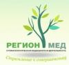 Стоматологический центр регион-мед