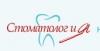 Стоматолог и я