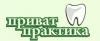 Стоматологическая клиника приват-практика