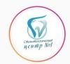 Стоматологический центр № 1