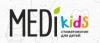 Детская стоматология меди кидс