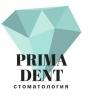 Прима-дент
