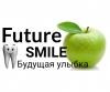 "Организация ""Future smile"""