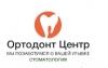 Ортодонт центр