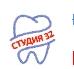 """Компания """"Стоматлогия студия-32"""""""