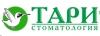 Стоматология тари