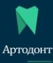 Артодонт