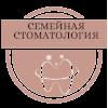 """Компания """"Медицинский центр семейная стоматология"""""""