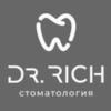 """Организация """"Dr rich"""""""