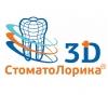 3d диагностика стоматолорика